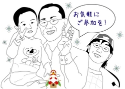 echigo family face winter.jpg
